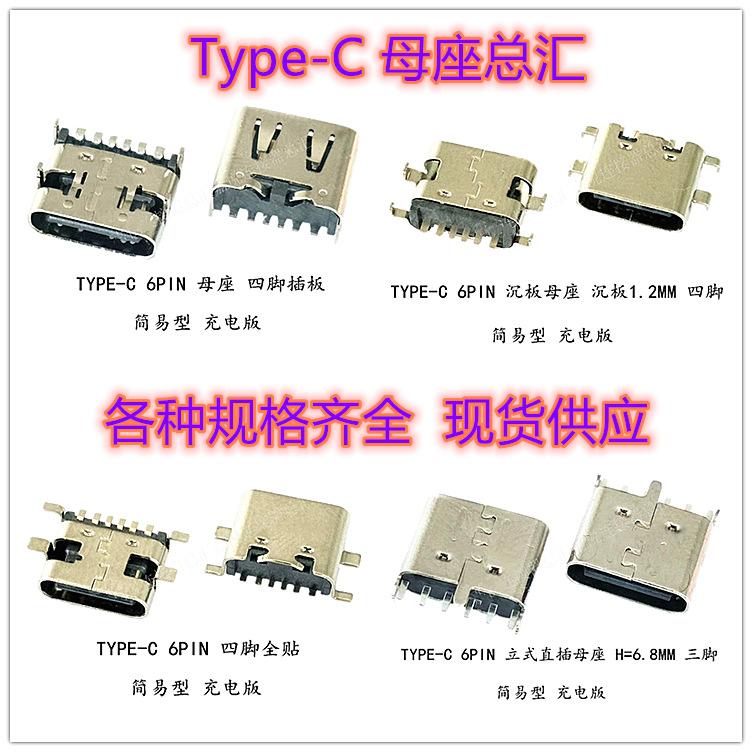 关于Type-C接口的3种用法,你知道吗?个个很实用